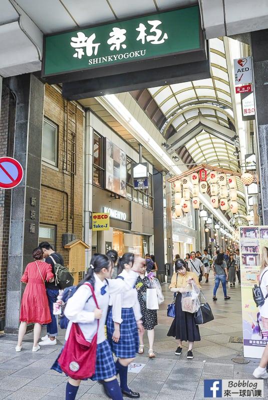 shinkyogoku-shopping-street-63
