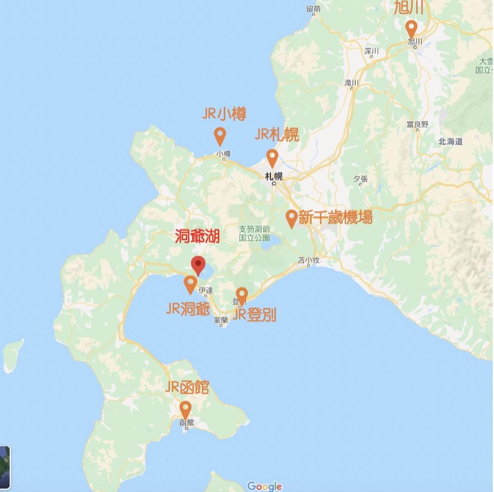 北海道洞爺湖交通攻略(函館,札幌,新千歲機場,登別到洞爺湖,旅館接駁)