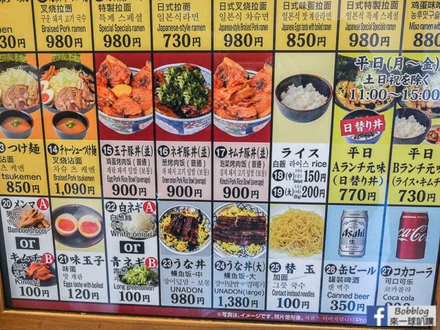 大阪黑門市場-天地人燒肉丼_-5