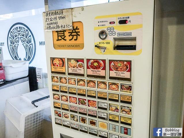 大阪黑門市場-天地人燒肉丼_-7