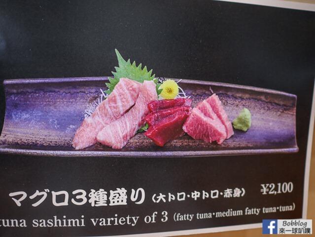 大阪木津市場壽司-まるよし-11