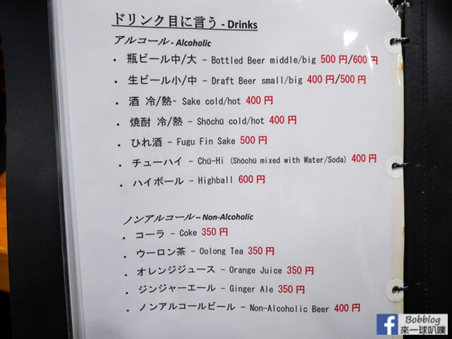 大阪木津市場壽司-まるよし-19