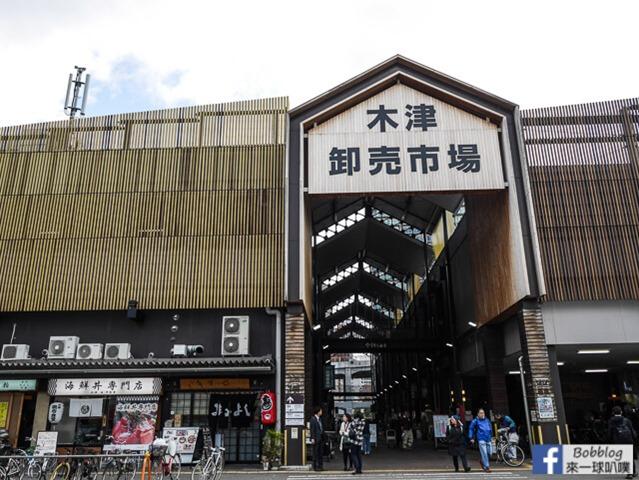 大阪木津市場壽司-まるよし-4