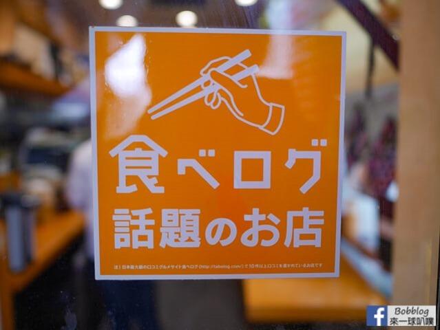 大阪木津市場壽司-まるよし-8