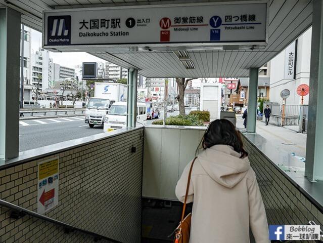 大阪木津市場-59