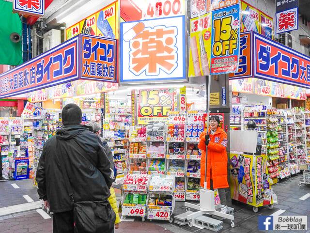 網站近期文章:大國藥妝折扣券,大國藥妝免稅店查詢