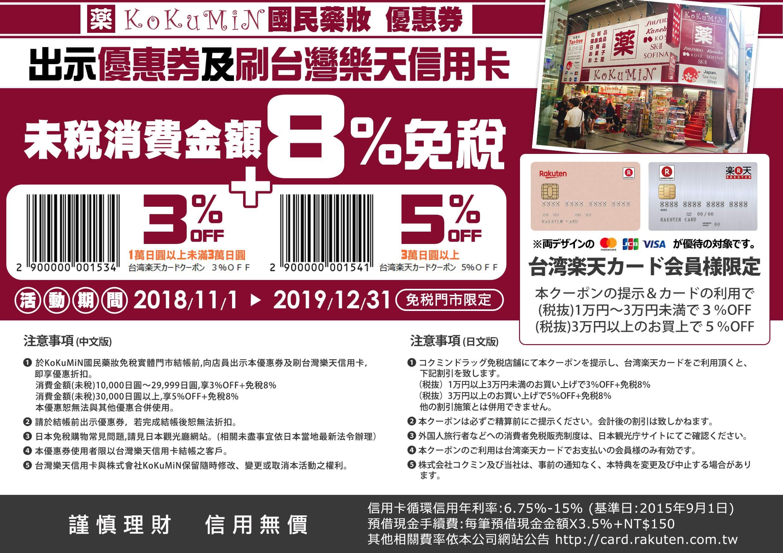 大阪長堀水晶地下商店街(日本最寬敞時尚地下街/百間店鋪)