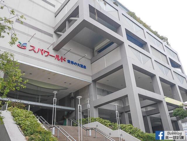 大阪Spa World溫泉大世界-2