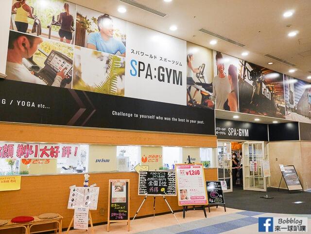 大阪Spa World溫泉大世界-22