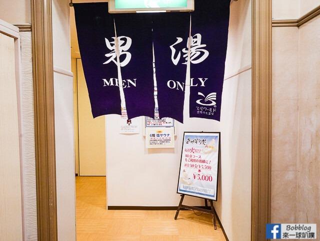 大阪Spa World溫泉大世界-27
