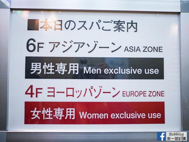 大阪Spa World溫泉大世界-28