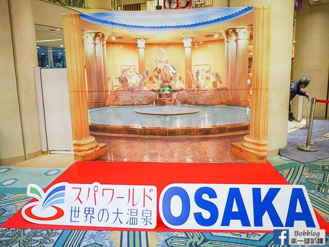 延伸閱讀:大阪Spa World溫泉大世界(16種特色溫泉/水上樂園游泳池滑水道)