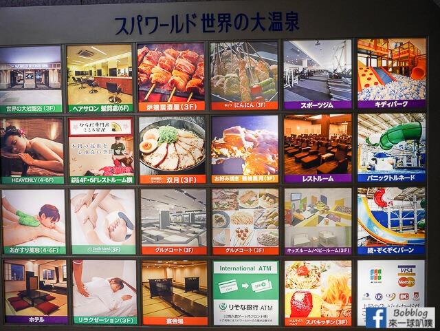 大阪Spa World溫泉大世界-5