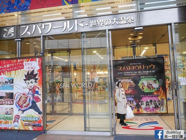 大阪Spa World溫泉大世界-6