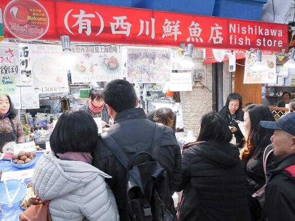 大阪黑門市場西川鮮魚-3