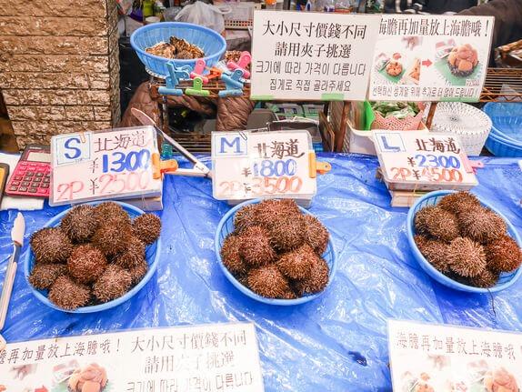 大阪黑門市場西川鮮魚-6