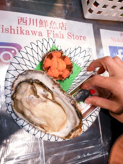 大阪黑門市場西川鮮魚