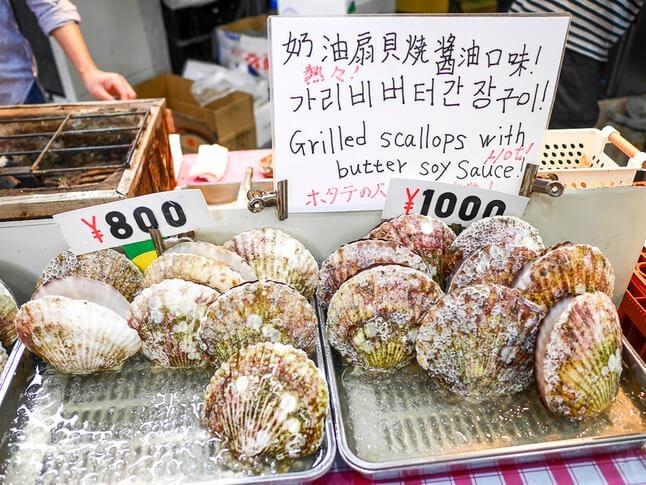 大阪黑門市場魚福烤扇貝-7