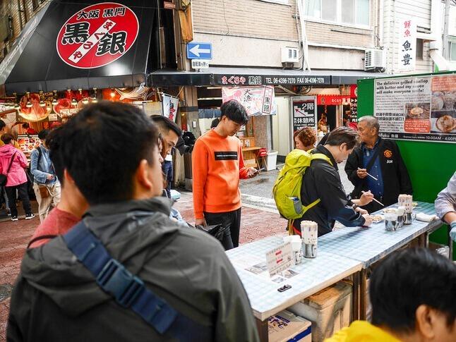 大阪黑門市場魚福烤扇貝-9