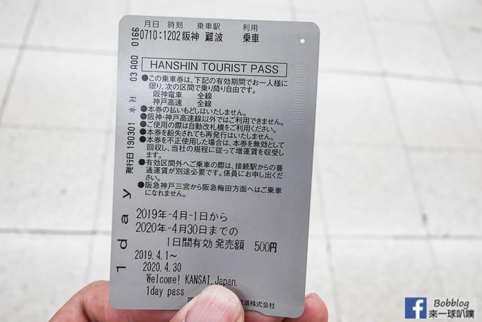 hanshin-railway-7
