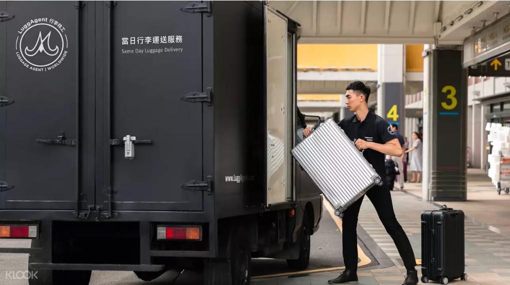 延伸閱讀:Luggagent行李特工(KLOOK關西機場/東京機場行李寄送)