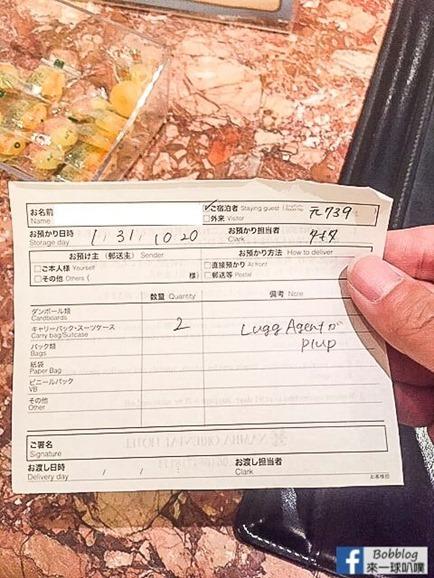 luggageAgent行李特工3-2