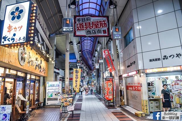 延伸閱讀:大阪千日前道具屋筋商店街(各式烹調廚房用品|下廚購物天堂)