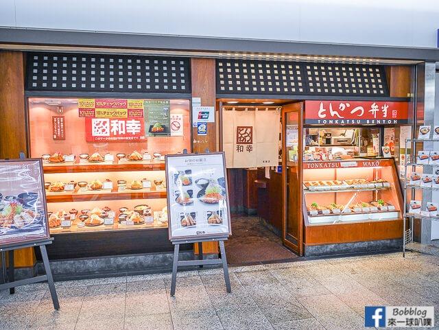 長堀水晶地下商店街-10