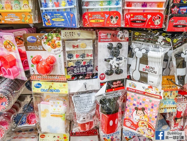 長堀水晶地下商店街-43