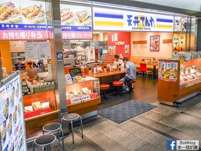 長堀水晶地下商店街-8