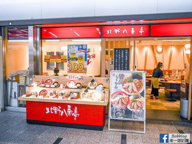長堀水晶地下商店街-9