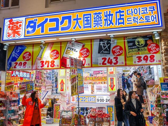 難波戎橋筋商店街-29
