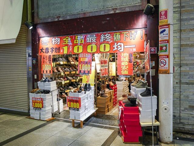難波戎橋筋商店街-92