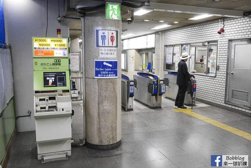 Hanshin-Electric-Railway-16