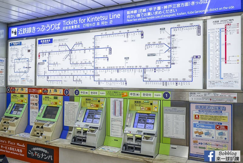Hanshin-Electric-Railway-2