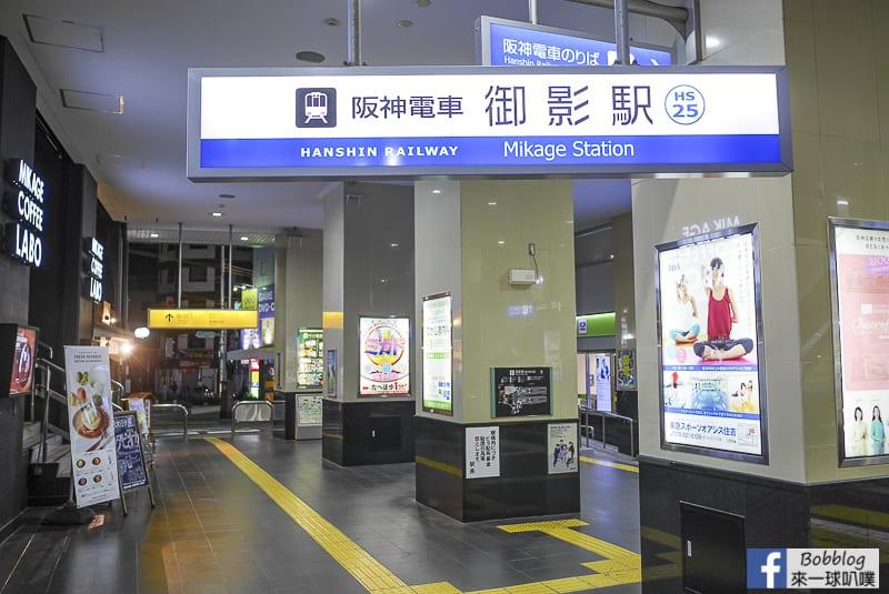 Hanshin-Electric-Railway-21