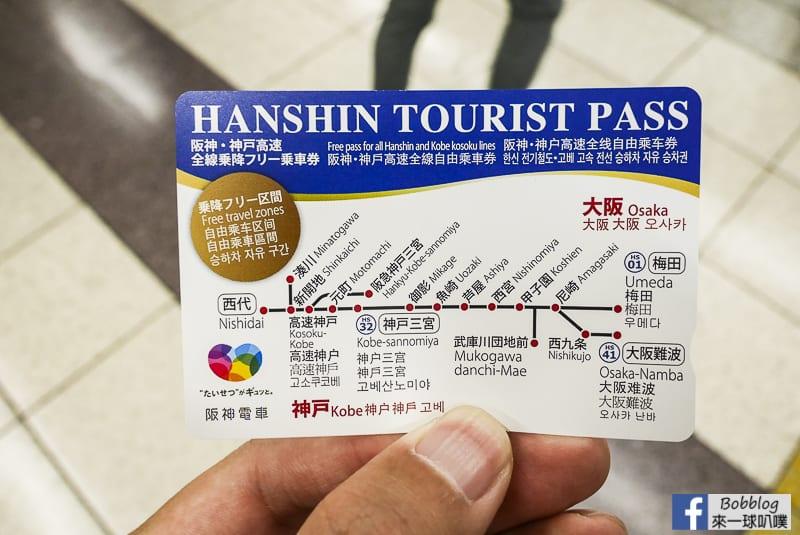Hanshin-Electric-Railway-4