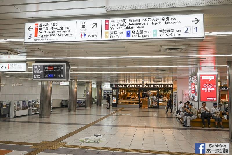 Hanshin-Electric-Railway-6