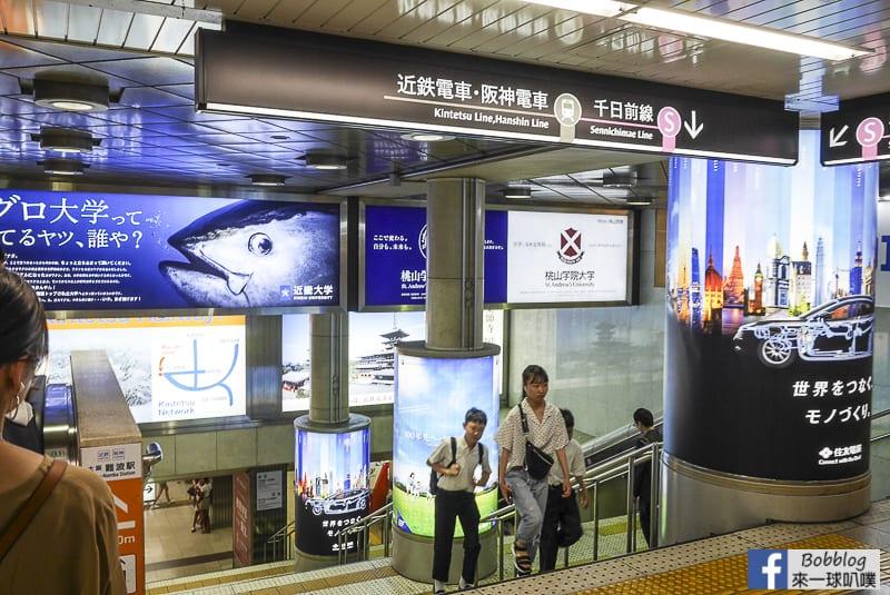 網站近期文章:阪神電車時刻表查詢教學