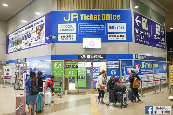 網站近期文章:關西機場JR綠色窗口(JR Ticket Office),販賣兌換JR PASS票券整理