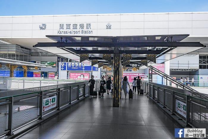 延伸閱讀:關西機場入境到大阪市區、難波交通方式整理、交通票券整理