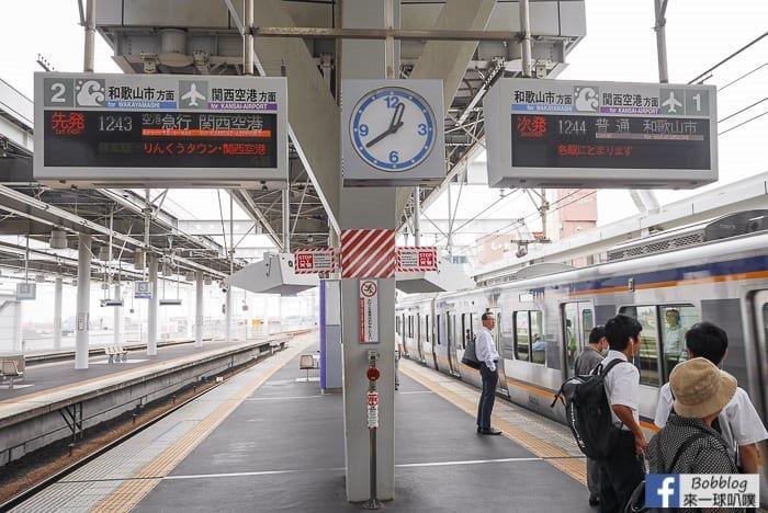 Wakayama-transport-10