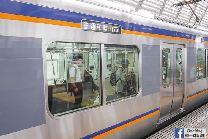 Wakayama-transport-11
