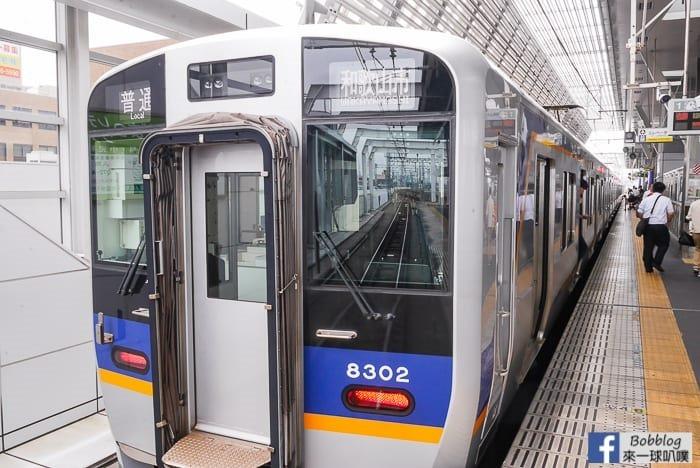 Wakayama-transport-12