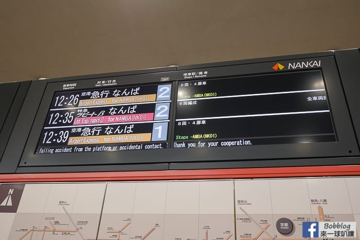 Wakayama-transport-2