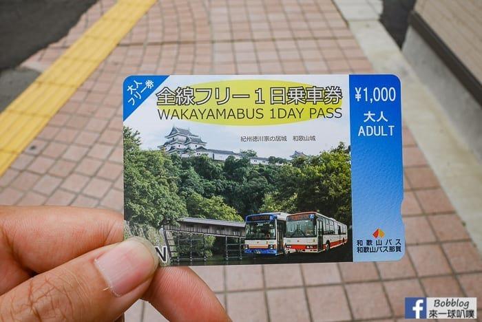 Wakayama-transport-29