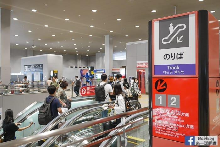 Wakayama-transport-3