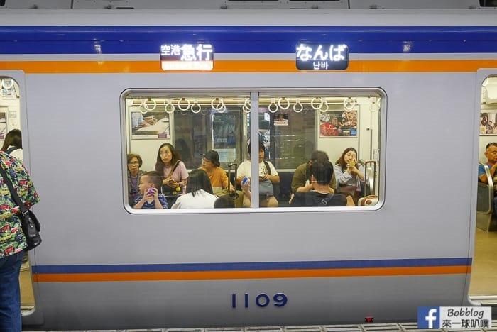 Wakayama-transport-4