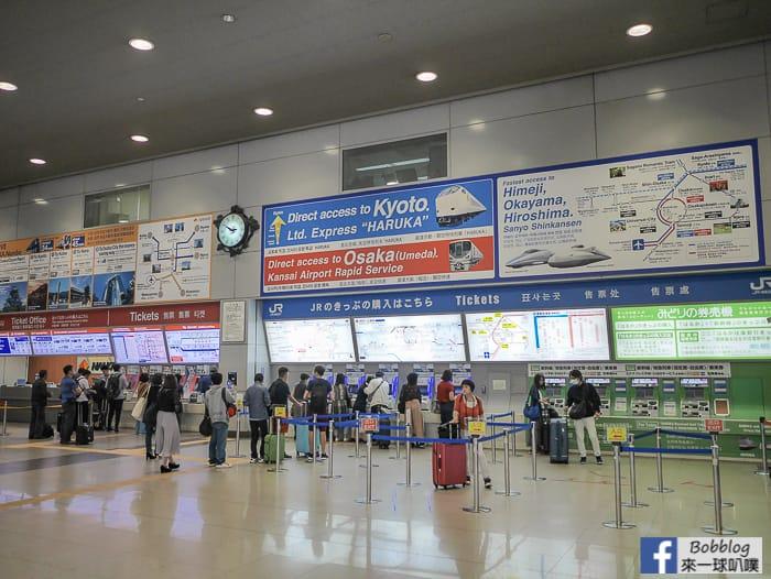 kanasiairport-45
