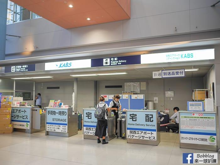 kanasiairport-53
